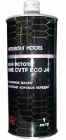 Трансмиссионное масло  Mitsubishi Motors CVT Fluid ECO J4 1л