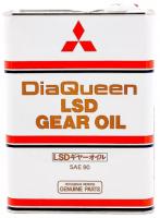 MITSUBISHI GEAR OIL LSD SAE 90 / Жидкость для дифференциалов повышенного трения (4л)