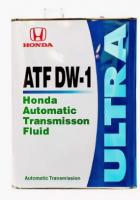 Жидкость для АКПП Honda Ultra ATF DW-1