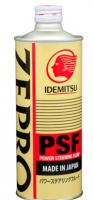 Жидкость для гидроусилителя руля IDEMITSU ZEPRO PSF 500мл.