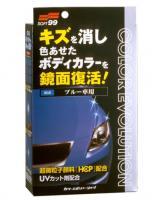 Полироль  Soft99 Color Evolution Blue для синих (цветовосстанавливающий),100мл
