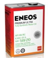Моторное масло ENEOS 5W20 Premium Ultra SN Синтетика , 4л
