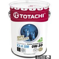 Моторное масло TOTACH Premium Economy Diesel 0W-30, 20 л
