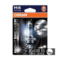Автолампа OSRAM H4 NIGHT BREAKER UNLIMITED+110%