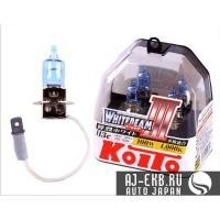 Koito Whitebeam H3
