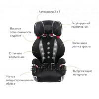 Детское автокресло Carmate Ailebebe Saratto Highback Junior Quattro