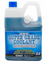 Антифриз KYK SUPER GRADE COOLANT blue -40°C