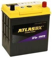 Аккумулятор ATLAS UMF55B19L 45ач