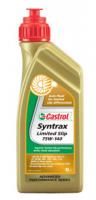 Трансмиссионное масло Castrol Syntrax Limited Slip 75W-140 1л