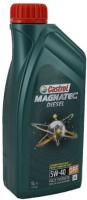 Моторное масло Castrol MAGNATEC Diesel 5W40 DPF 1л