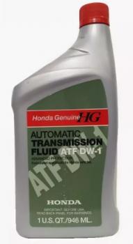 Масло трансмиссионное Honda ATF DW-1, 946мл