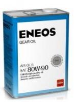 Трансмиссионное масло ENEOS GEAR GL-5 80W90 4л
