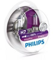 Автолампа PHILIPS H7  Vision Plus +60% (2шт)