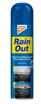 Спрей водоотталкивающий для стекол Rain out (250ml)