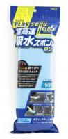 Губка для мытья автомобиля AION Plas Senu Block