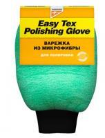 Варежка для полировки Easy Tex Multi-polishing glove