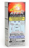 Восстановитель для АКПП и гидроусилителя руля ATF-R