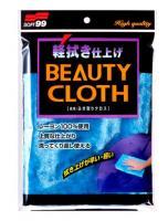 Ткань для полировки автомобиля Soft99 Wipe Cloth Blue, 32х22 см