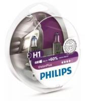 Автолампа PHILIPS H1  Vision Plus +60% (2шт)