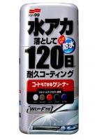 Покрытие для кузова Soft99 Coating & Cleaning Liquid Wax , 500 мл