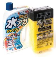 Шампунь для кузова защитный Soft99 Super Cleaning Shampoo + Wax W&WP для светлых а/м, 750 мл