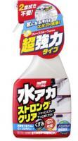 Очиститель кузова Stain Cleaner Strong Type, спрей 500 мл