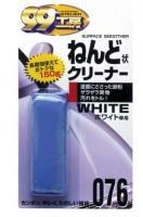 Очиститель кузова на основе глины Surface Smoother White, 150 гр