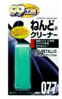 Очиститель кузова на основе глины Surface Smoother для темных, 150 гр