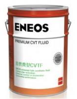 Жидкость для вариатора ENEOS Premium CVT Fluid 20л