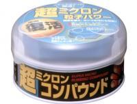 Полироль абразивный мелкий Soft99 Micro Rubbing Compound для темных,180 гр