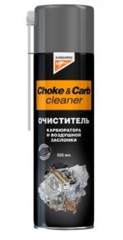Очист.карбюратора и воздушной заслонки Choke&carb cleaner - (520ml)