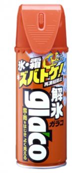 Glaco Deicer W-Edge Размораживатель стёкол с гидрофобным эффектом
