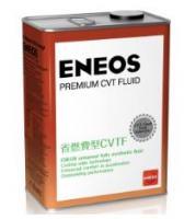 Жидкость для вариатора eneos Premium CVT Fluid 4л