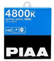 Лампы PIAA BALB ASTRAL WHITE 4800K  (H8) 2шт