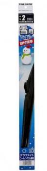 Щетка стеклоочистителя PIAA WIPER FINE SNOW  (зимняя)