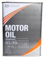 Моторное масло Mazda Golden SM 5W20, 4л