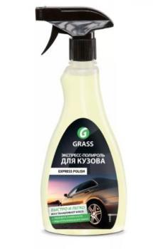 "Полироль для кузова ""GRASS"" Express Polish (500 мл) (триггер)"