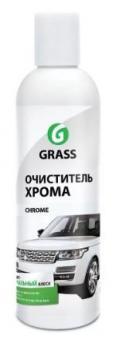 """Очиститель хрома """"GRASS"""" Chrome (250 мл)"""