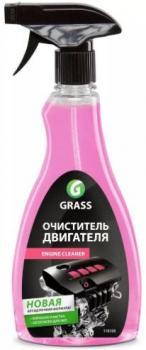 """Очиститель двигателя """"GRASS"""" Engine Cleaner (500 мл) триггер"""
