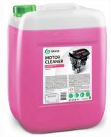 """Очиститель двигателя """"GRASS"""" Motor Cleaner (21 кг)"""