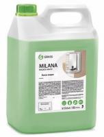 """Жидкое крем-мыло """"GRASS"""" Milana алоэ вера (канистра 5 кг)"""