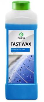 "Воск быстрая сушка ""GRASS"" Fast Wax (1 кг)"