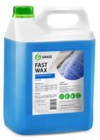"Воск быстрая сушка ""GRASS"" Fast Wax (5 кг)"