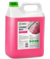 "Воск быстрая сушка ""GRASS"" Cherry Wax (5 кг)"