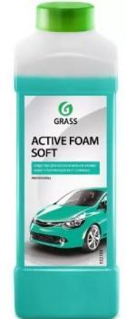 """Автошампунь для бесконтактной мойки """"GRASS"""" Active Foam Soft (1 кг) (пена)"""