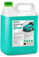 """Автошампунь для бесконтактной мойки """"GRASS"""" Active Foam Soft (5,8 кг) (пена)"""