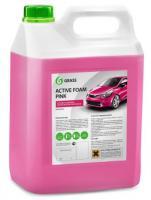 """Автошампунь для бесконтактной мойки """"GRASS"""" Active Foam Pink (6 кг) (пена)"""