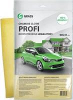 """Салфетка замша искусственная """"GRASS"""" Profi"""