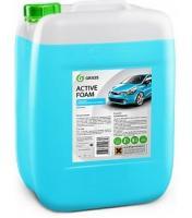 """Автошампунь для бесконтактной мойки """"GRASS"""" Active Foam (21 кг) (пена)"""