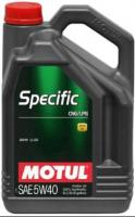 Моторное масло MOTUL Specific CNG/LPG 5W 40, 5л